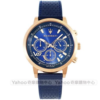 MASERATI 瑪莎拉蒂GT環保太陽能三眼計時手錶-藍X玫瑰金框/44mm