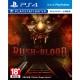 直到黎明:血腥突襲 - PS4中英文合版(V