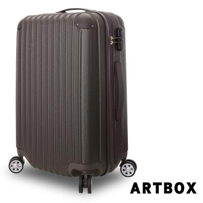ARTBOX-寶石糖芯 28吋ABS鑽石抗刮硬殼行李箱(鐵灰)