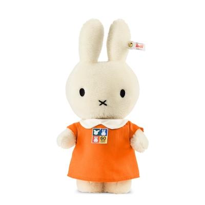 STEIFF德國金耳釦泰迪熊 -  60 th Miffy 米飛兔(限量版)