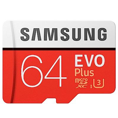 SAMSUNG三星 64GB EVO Plus microSDXC 記憶卡-平輸