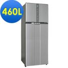 SAMPO聲寶460公升二門變頻冰箱SR-N46D(G5)