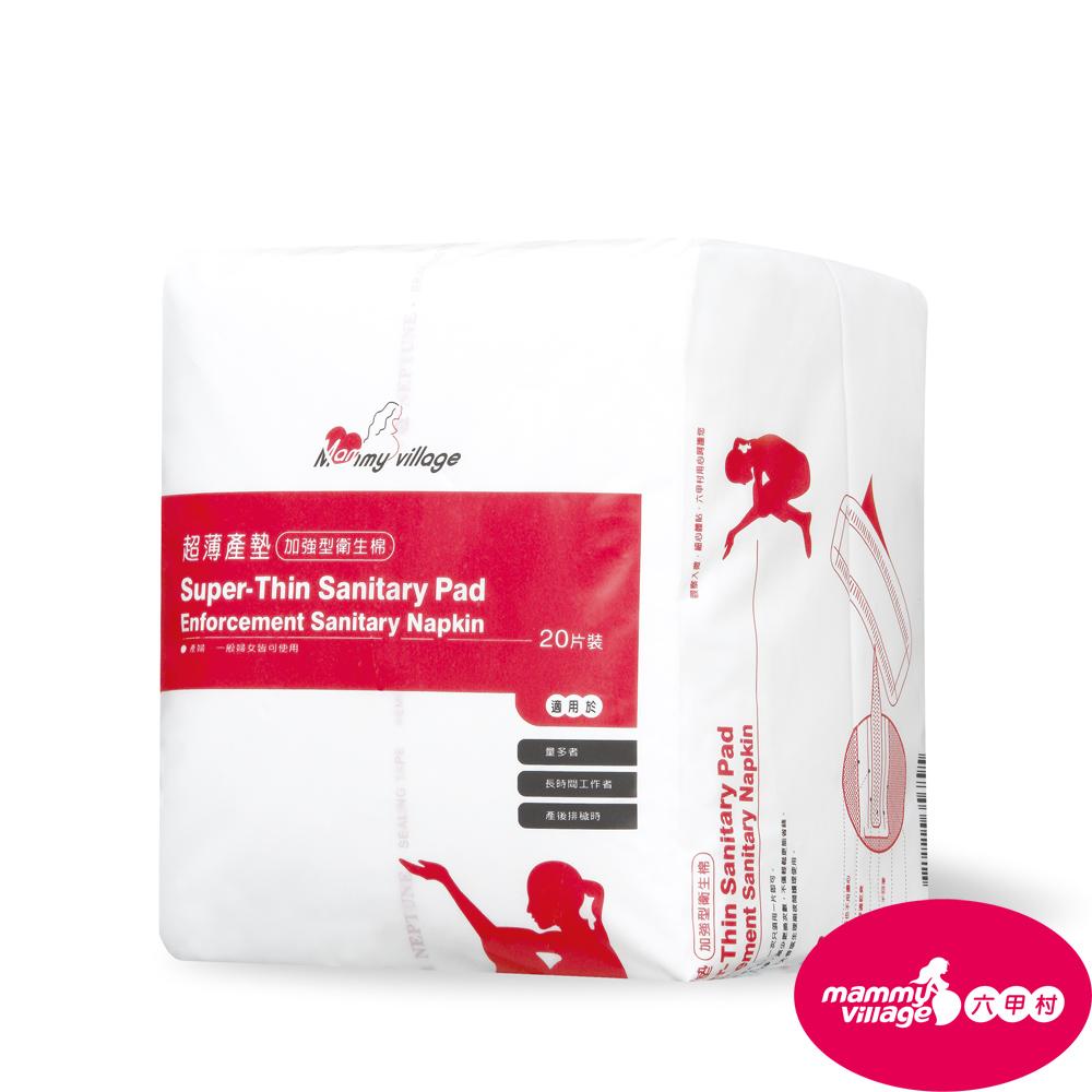 六甲村超薄產墊(20入/包)-3包組