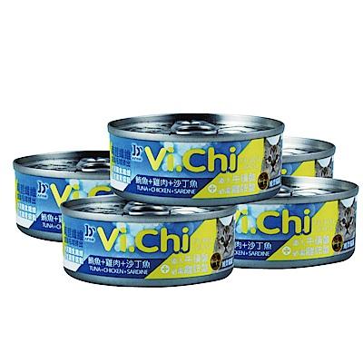 pet story-寵愛物語Vi.Chi維齊化毛 貓罐頭 鮪魚+雞肉+沙丁魚80G-24罐