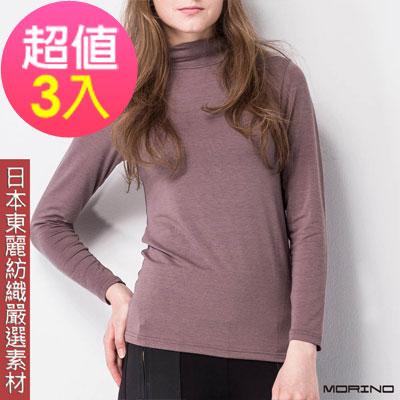 (超值3件組) 女款日本嚴選素材高領發熱衣 可可咖