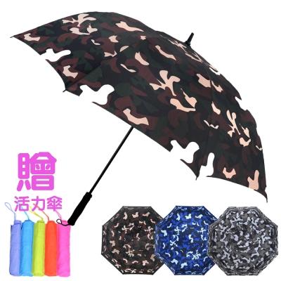 買就送活力瑜珈傘 2mm 都市叢林 迷彩高爾夫揹帶防風直傘 (3色任選)