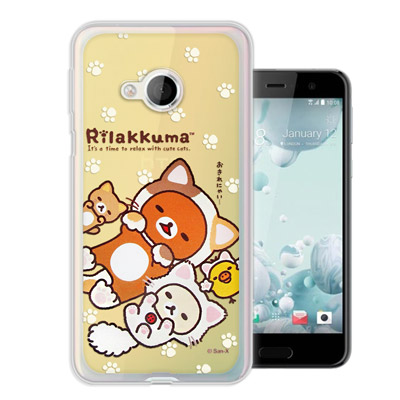 日本授權正版 拉拉熊 HTC U Play 5.2吋 變裝彩繪手機殼(狐狸黃)