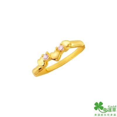 幸運草 完美心跳黃金戒指