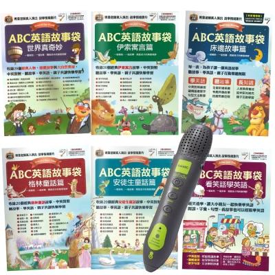 ABC英語故事袋 (全6書) + LivePen智慧點讀筆