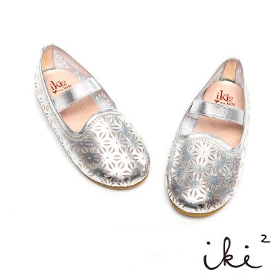 iki2童鞋-質感雕花鏤空鬆緊娃娃鞋-太空銀
