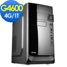 華碩H110平台【假面遊俠-GTX1050TI獨顯版】G4600雙核4G/1T燒錄效能電腦