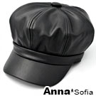 AnnaSofia 細紋皮革 報童帽貝蕾帽(黑系)