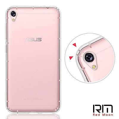 RedMoon ZenFone Live / ZB501KL 防摔透明TPU手機...