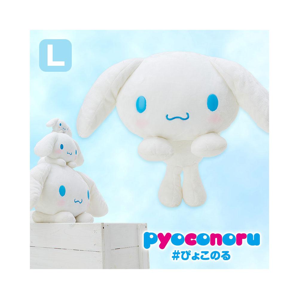 Sanrio大耳狗喜拿pyoconoru可愛大頭處處趴絨毛娃娃L