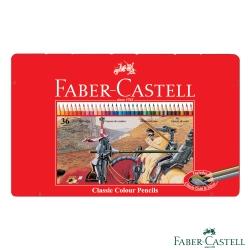 Faber-Castell週慶限時79折起