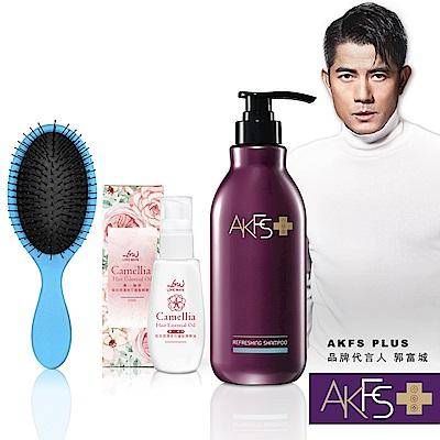 AKFS PLUS  洗髮露400ml +羅崴詩順髮柔順組(魔麗梳+髮油)
