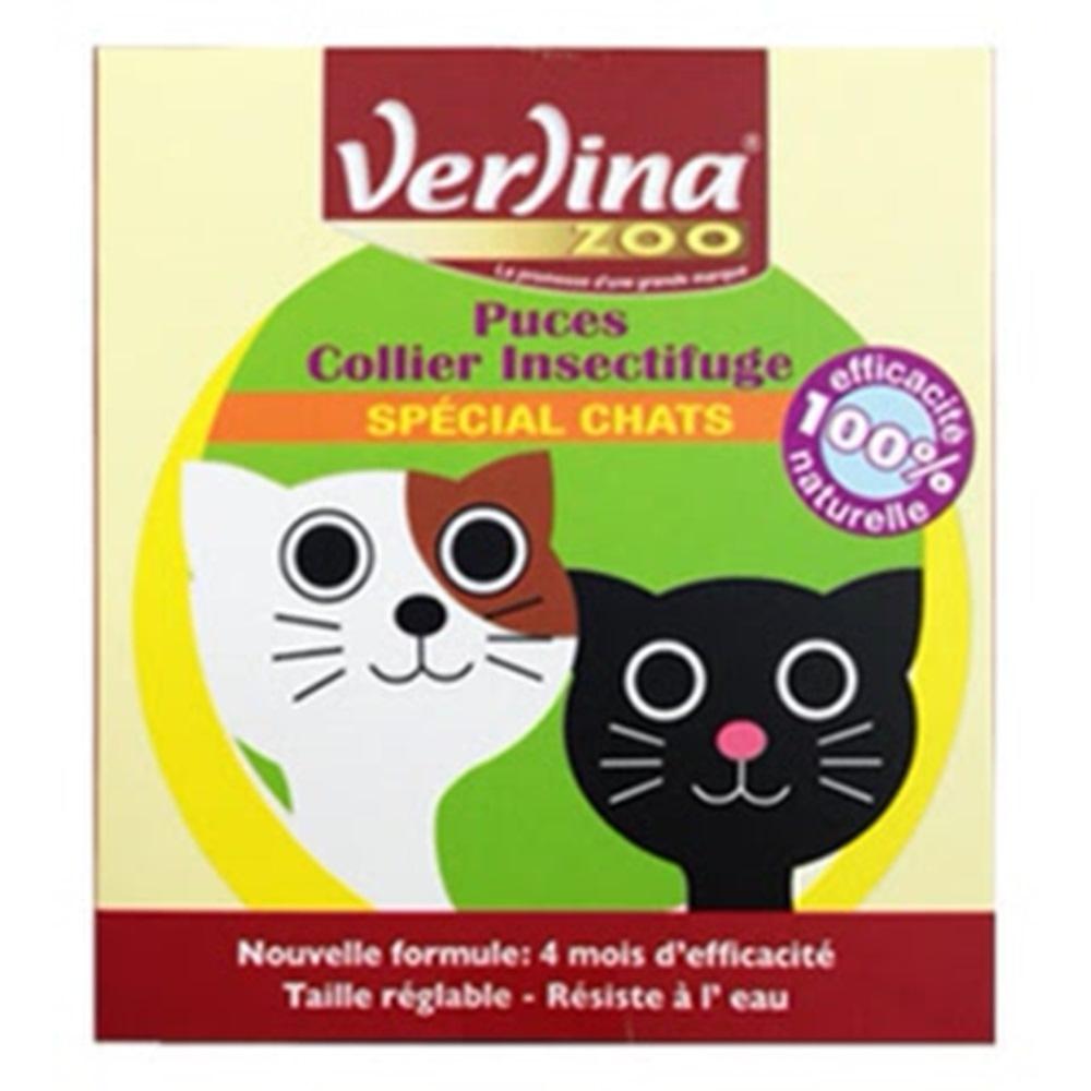 Verlina芬綠寧 貓咪專用 壁蝨跳蚤驅離項圈 兩入組