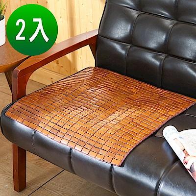 BuyJM 專利棉繩炭化單人麻將坐墊2入組(長50x寬50公分)