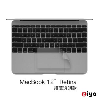 [ZIYA] Macbook 12吋 Retina 觸控板貼膜 2入 (超薄透明款)
