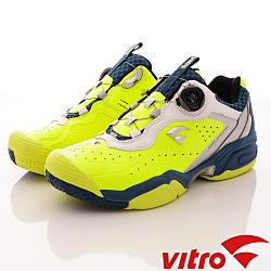 Vitro韓國專業運動品牌-DURNSFORD頂級專業網球鞋-螢光綠(男)