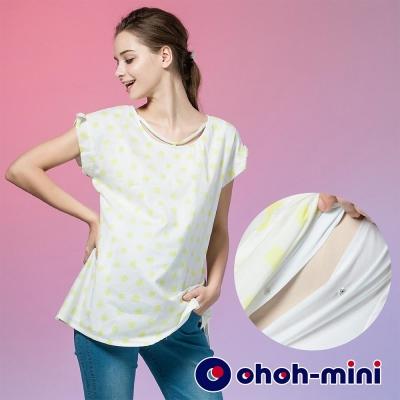 ohoh-mini 孕婦裝 圓領簍空落肩袖孕哺上衣-2色