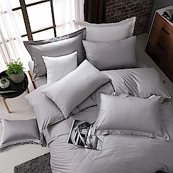 OLIVIA  素色緹花條紋 淺灰  標準雙人床包美式枕套組