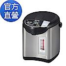 (日本製)TIGER虎牌3.0L超大按鈕電熱水瓶(PDU-A30R-K)_e