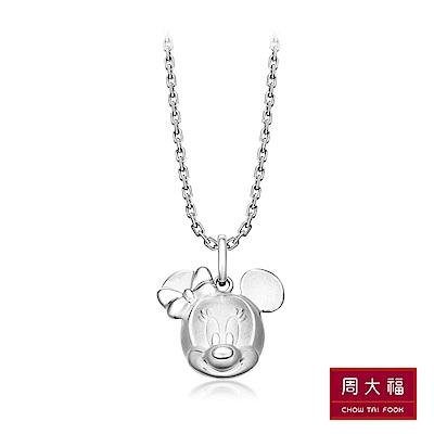 周大福 迪士尼經典系列 米妮925純銀項鍊