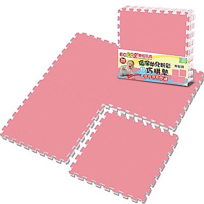 LOG樂格 環保無毒EPE粉彩巧拼墊 -玫瑰粉 (60X60cmX厚2cmX4片)