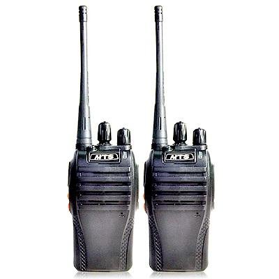 MTS C16 UHF FRS 標準型無線電對講機 (2支裝)