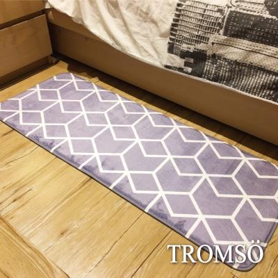 TROMSO簡單生活超柔軟舒適特長地墊 M224北歐積木