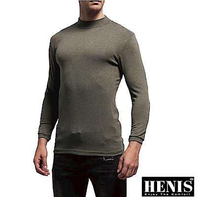 HENIS 3件組時尚型男熱纖維彩色高領發熱衣(隨機取色)