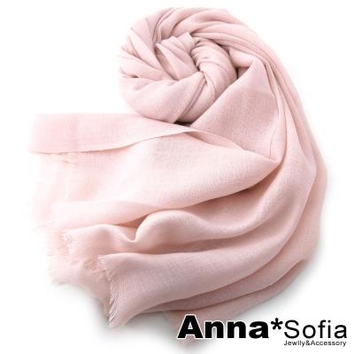 【2件69折】AnnaSofia 素面純色 純羊毛長圍巾(短鬚-淡粉)