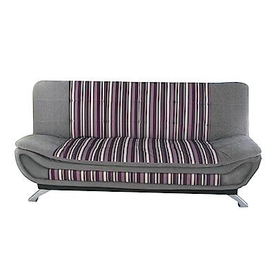 品家居 布蘭登亞麻布展開式沙發床-180x120x86cm-免組