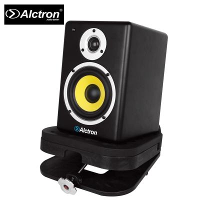 ALCTRON MS-1 監聽喇叭避震墊 可升降款 (個)