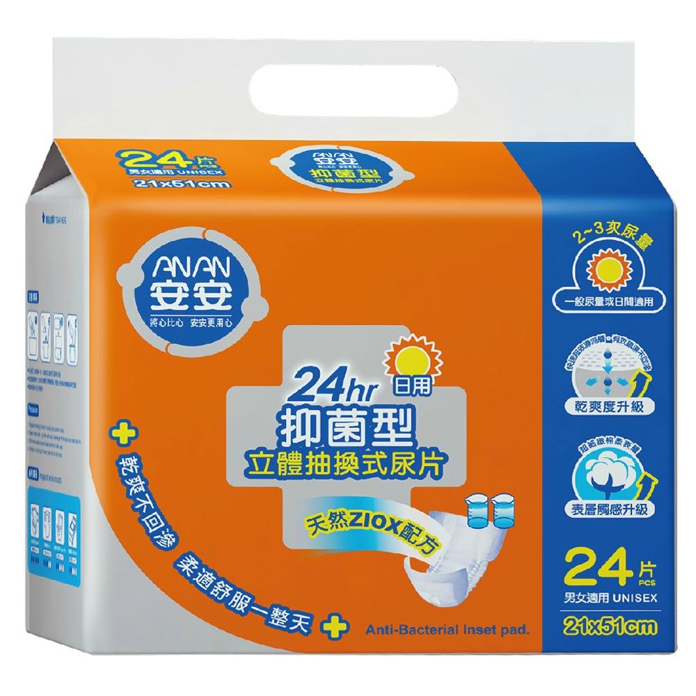 安安 一般型抽換式尿片 (24片x6包)可搭配成人紙尿褲使用