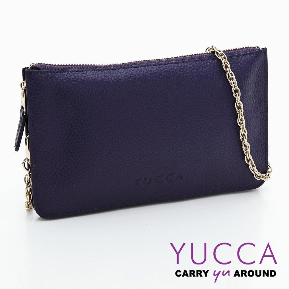 YUCCA - 牛皮淑女優雅手拿鏈帶包-紫色D0020068009