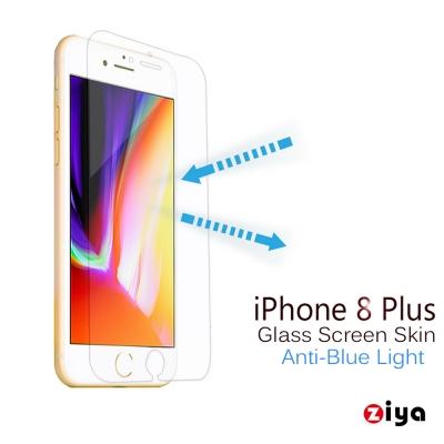 ZIYA Apple iPhone8 Plus 5.5吋 9H 防爆抗藍光螢幕玻...