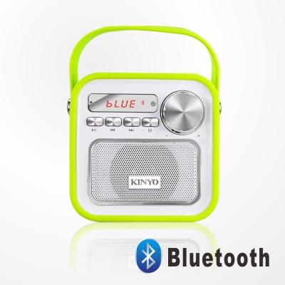 KINYO繽紛藍牙手提喇叭BTS691
