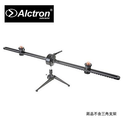 ALCTRON MAS008 多功能立體聲麥克風支架
