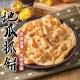 蔥媽媽 素食-手工地瓜抓餅x2包免運 product thumbnail 1