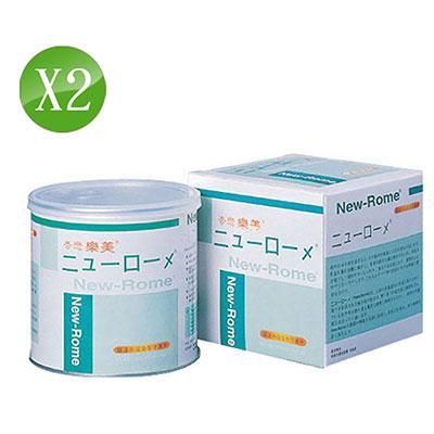 AA鈣杏懋 樂美益生菌(2入組)