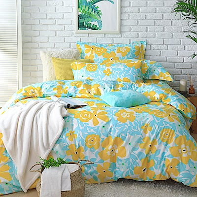 Cozy inn 莎瓦 雙人四件組 200織精梳棉薄被套床包組