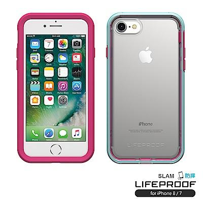 LIFEPROOF iPhone8/7專用 吸震抗衝擊防摔手機殼-SLAM(桃青...