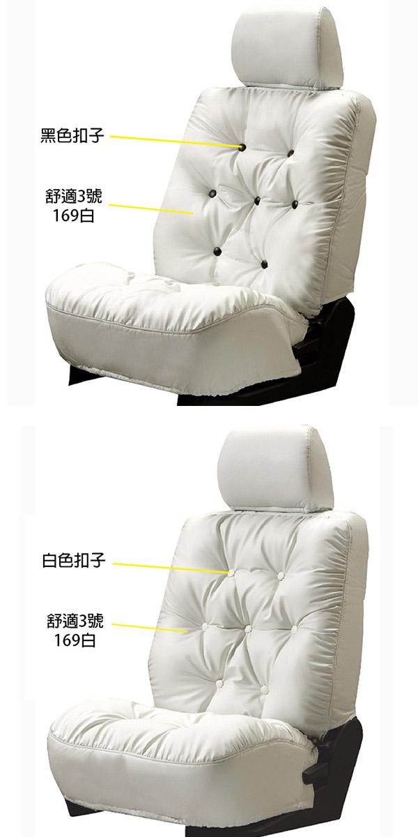 【葵花】量身訂做-汽車椅套-日式合成皮-舒適配色-A款-轎車款/休旅車5~8人座-雙前座-第一排2人座