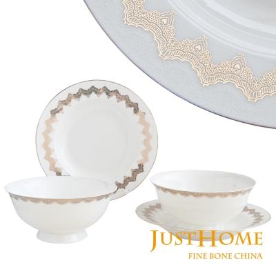 Just Home 帕維亞骨瓷蕾絲紋樣4件餐具組(麵碗+湯盤)