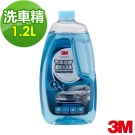 3M 汽車超級濃縮洗車精1.2l -除油垢/粉塵/果漬/鳥屎