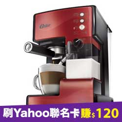PHILIPS飛利浦家用半自動義式咖啡機HD8327