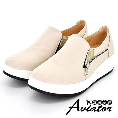 Aviator韓國空運-正韓製流線簡約顯瘦雙拉鍊造型皮革休閒鞋-粉