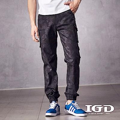 IGD英格麗 都會百搭棉質彈性迷彩口袋造型休閒縮口長褲